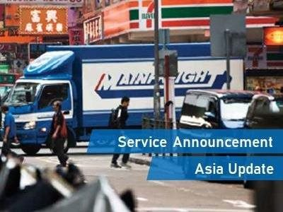 Asia Service Announcement | Holidays Notice of May 2021